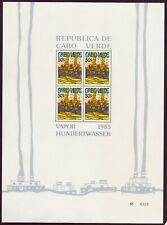 KAP VERDE 1985 Hundertwasser Block 7-9  (459,00 Euro) **/MNH