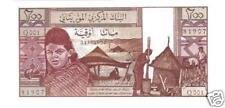 Mauritanie Mauritania 200 Ouguiya 1973 P2 UNC NEUF