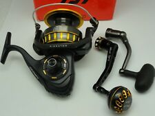 NEW Daiwa BG 8000 Spinning Reel With Ultimate Jigging PA001 ARM PRK45 knob