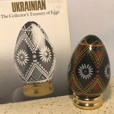 Franklin Mint Egg Collectors Treasury Faberge Ukrainian Style Russian Flower Red