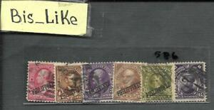 BIS_LIKE:6 stamps Phillippines used LOT FEB 03-586