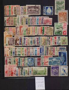 ! Japan 1915-1949. Lot Of +140 Stamp. YT#. €400.00!