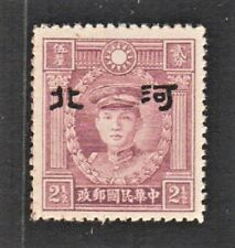 JapOcc 1941 Small Hopei on Peking Pt Martyr (2.5c) MNG