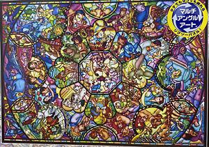 Tenyo Disney All Stars Stained Glass Art Jigsaw Puzzle 2000 Piece New