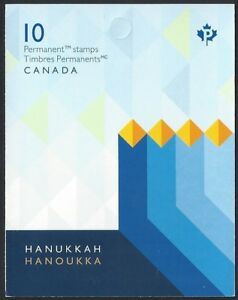 Canada   # BK 686    H ANUKKAH    Nice Brand New 2017  Booklet Issue
