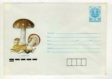 A2685) BULGARIA 1988 Stamped Letter Mushrooms - Funghi