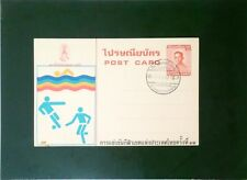Thailand 13th Region Game Postal Card First Day Card - Z3249