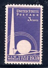 US STAMP #853 — 3c WORLDS FAIR — XF-SUPERB MINT GRADED 95