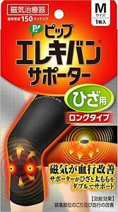 Pip Elekiban Knee Supporter Black Long-type From Japan