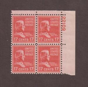 US,822,MNH,F-VF,PLATE BLOCK,PREXIE,1938 PRESIDENTIAL SERIES MINT NH,OG