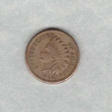 USA 1859 ONE CENT IN VERY FINE OR BETTER CONDITION
