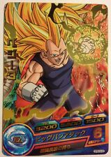 DRAGONBALL HEROES Gummy Part10 Card GPBC6-02 Super Saiyan3 VEGETA