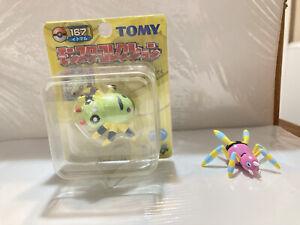 Pokemon TOMY CGTSJ  Nintendo Figure Spinarak Shiny Ariados