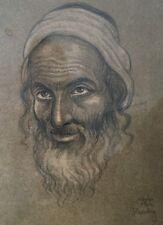 Jacob Eisenberg Bezalel Jerusalem Yemenite Jewish Israeli Antiques Judaica Art