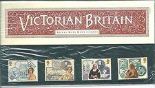 Victorian (1837-1901) Great Britain Stamp Presentation Packs