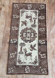 Antique Chinese  Hand Woven Rug With Animal Motives