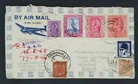 1960 Kathmandu Nepal Woodstock Vermont Registered Multi Franking Air Mail Cover