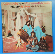 SONNY & CHER MAMA WAS A ROCK AND ROLL SINGER LP 1973 GREAT CONDITION! VG++/VG+!!