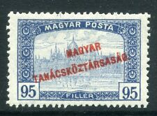 HUNGARY;   1920 early MAGYAR Optd. issue fine Mint hinged 95f. value