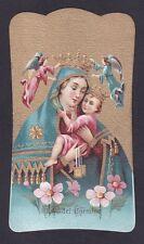SANTINO 105 MADONNA DEL CARMINE - HOLY CARD IMMAGINETTA RELIGIOSA IMAGE PIEUSE