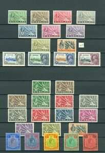 NYASALAND : Beautiful collection all MOG & VF. Some NH included. SG Cat £443.00