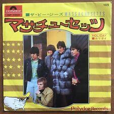 "The Bee Gees – Massachusetts / Holiday Japan 7"" Vinyl DP-1554"