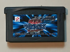 Yu-Gi-Oh! Worldwide Edition: Stairway to the Destined Duel - Japan Import - GBA