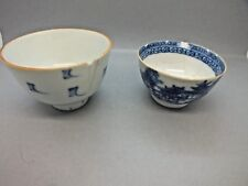 Late 18th C Blue/White Chinese Exportware Tea Bowl + One other (both af) c 1775