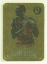 """Elvin Hayes """"Gold Plate""""   2013-14 Panini Gold Standard """"Gold Plate"""" #9      255"""