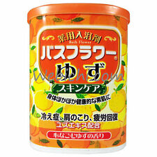 NEW Bath Flower Japanese Yuzu Bath Salts - 680g