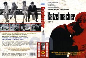 Katzelmacher (1969) - Rainer Werner Fassbinder, Hanna Schygulla   NEW