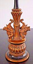 30'' Antique Looking Elephant.  Decorative Table Lamp