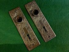Vtg Nice Antique Set Fancy Ornate Eastlake Victorian Cast Iron Door Backplates