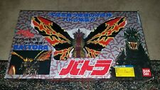 "Bandai Battora ""Godzilla vs Mothra 1992"" Painted Finished Figure from Japan"