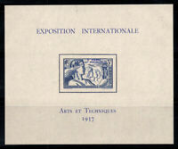 Saint-Pierre et Miquelon 1937 Yv. Bl. 1 Bloc Feuillet 100% Neuf ** Exposition i