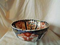 Antique Japanese Imari Victorian Scalloped Bowl Meiji Period
