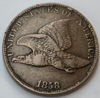 1858 - LL - Flying Eagle Penny Small Cent - High Grade United States Coin