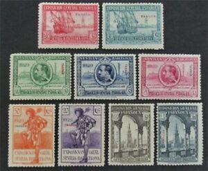 nystamps Spanish Morocco Stamp # L1-L10 Mint OG H $32   L30y1336