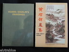 HUANG CHUN PI'S PAINTINGS-NATIONAL MUSEUM OF HISTORY, THE REPUBLIC OF CHINA