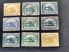 China - Foochow - mixed lot of used & unused stamp Treaty Port (1896)