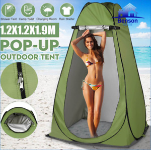 Portable Outdoor Instant Pop Up Privacy Tent Camping Shower Toilet Changing Room