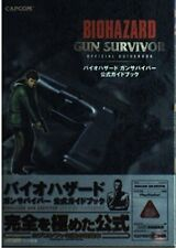 Used Resident Evil Biohazard Gun Survivor Official guide book From JAPAN F/S