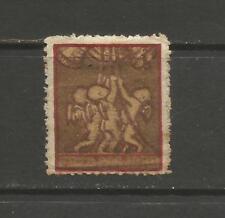 Denmark Christmas 1917 Tuberculosis (TB) charity stamp/seal