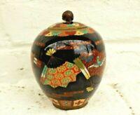 Antique Japanese Cloisonné Lidded Jar RARE Ornate 6 Fans Detailed Hand painting
