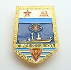 RUSSIA USSR NAVY SHIP FOR LONG VOYAGE PIN BADGE
