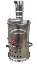TURKISH 2.5L SAMOVAR WOOD COAL STOVE CAMP WATER HEATER TEA KETTLE BBQ COOKING ST