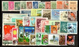 STAMPS WORLD USED LOT OF 37 STAMPS, CHINA #3  IN ASIA, MUST L@@K