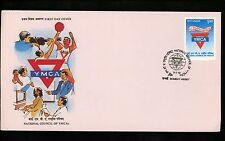 Postal History India FDC #1402 YMCA Organization basketball sports 1992