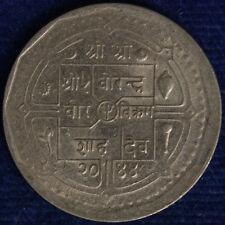NEPAL 50 PAISA VS2044-1987 #1734A