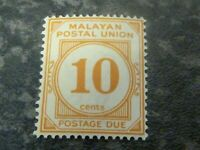 MALAYAN POSTAL UNION POSTAGE DUE STAMP SGD4 10 CENTS YELLOW ORANGE UMM
